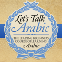 Learning Arabic App Makes 500$ A Month