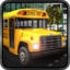 School Bus Drive Simulator2016