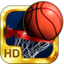 Basketball Shooting - A 3D game