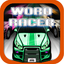 Can You Type Fast FREE - Ultimate Word Racing Championship